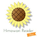 Himawari Reader Pro logo