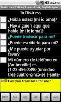 Screenshot of Eng-Spanish Phrasebook
