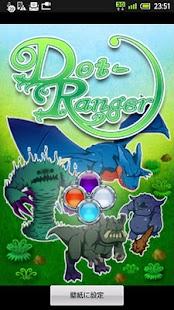 Dot-Ranger Live Wallpaper M- screenshot thumbnail