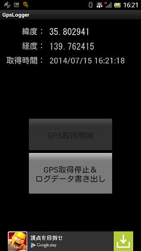 u30b7u30f3u30d7u30ebu30edu30acu30fc 1.8 Windows u7528 2