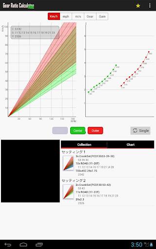 Gear Ratio Calculator Free 1.1 Windows u7528 6