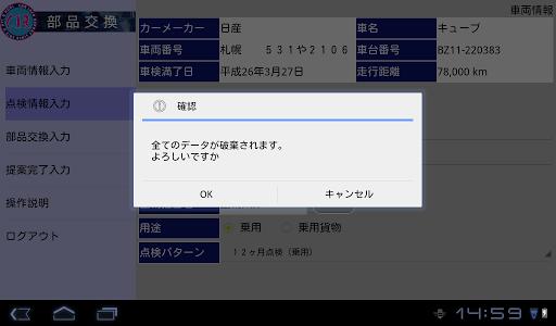 CIR@u90e8u54c1u4ea4u63db 1.5.0 Windows u7528 2