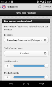 Ratnadeep aGAIN Rewards screenshot 3