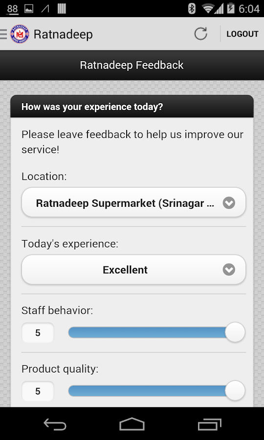 Ratnadeep aGAIN Rewards- screenshot