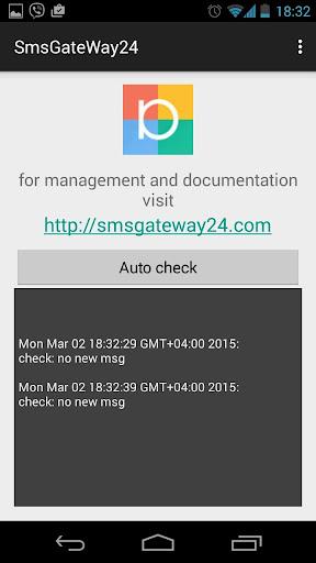 SmsGateWay24