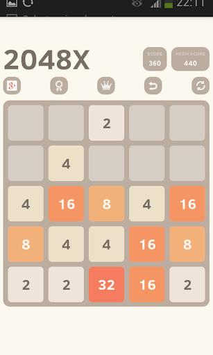 【免費解謎App】2048至尊(5X5)-APP點子