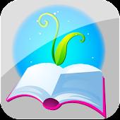 시험, 단어암기 아이유셀  학습자용(iucell)