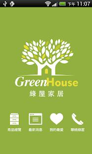 Green Furniture Group