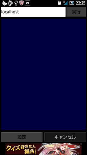 PINGコマンド