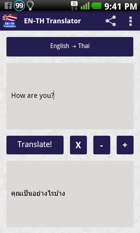 English Thai Translator - screenshot
