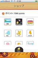Screenshot of ハピルス健康アプリ