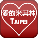 Love Michelin Taipei Taiwan icon