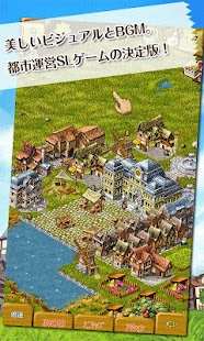 タウンズメンR 町づくりシミュレーション LITE版- screenshot thumbnail