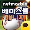 베이스볼 매니저 2014 for Kakao icon