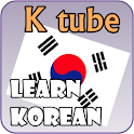 K tube Learn Korean logo