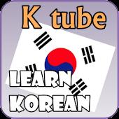 K tube Learn Korean