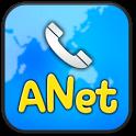 ANET 무료국제전화 icon