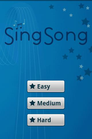 SingSong Karaoke - screenshot