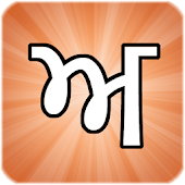 Punjabi Vowels