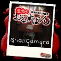 OrusubanSnapshopCamera logo