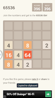 Screenshot of 2048 5x5