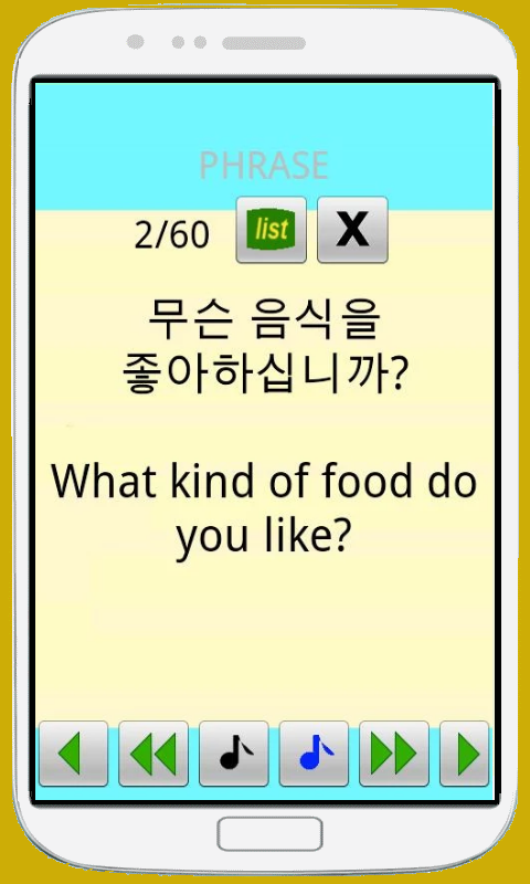 Learn Korean Words (Lite) - screenshot