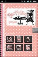 Screenshot of Share My Diary -Skin Select-
