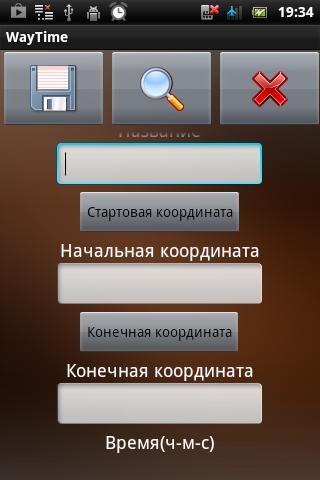 玩交通運輸App|Way time免費|APP試玩