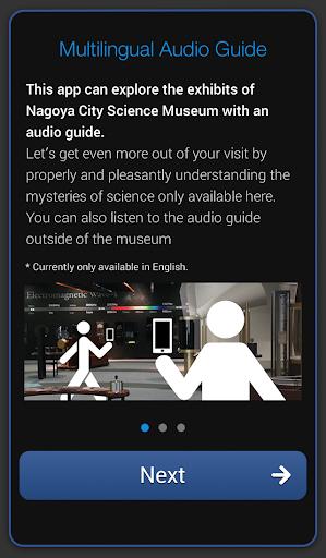 Multilingual Audio Guide
