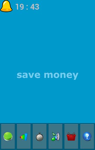 省钱 - 免费