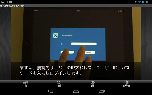 File Server Pad for Android 1.2.1 Windows u7528 5
