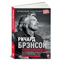 """Книга """"Теряя невинность"""" icon"""