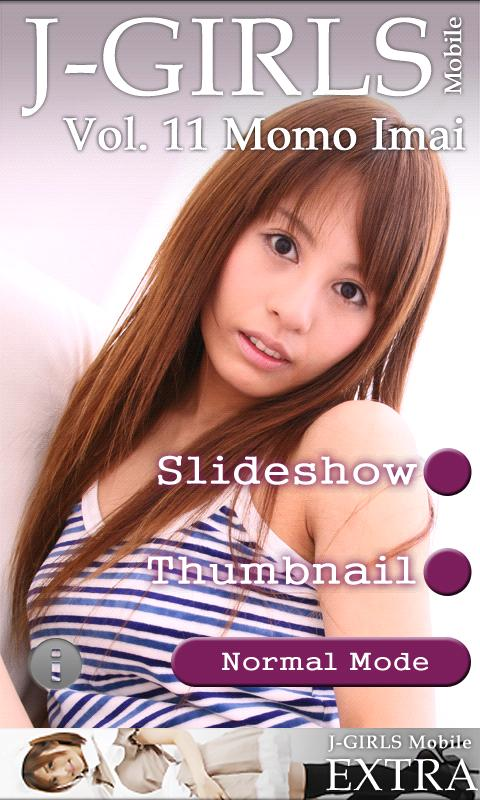 J-Girls(Ad) Vol.11 Momo Imai - screenshot