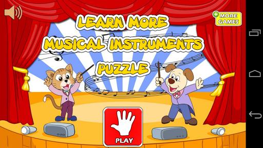 兒童遊戲音樂拼圖 kids games music