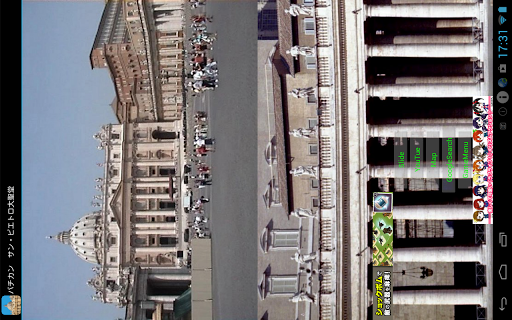 免費旅遊App|バチカン市国 サン・ピエトロ大聖堂(IT004)|阿達玩APP