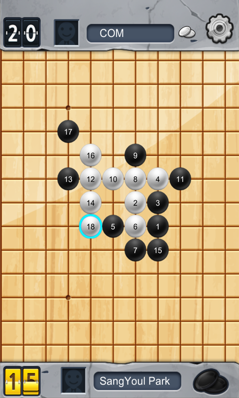 Gomoku HD - screenshot