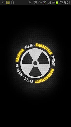 방사능 카카오톡 테마