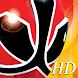 Power Rangers Samurai HD