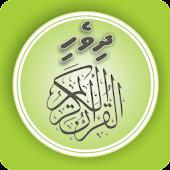 Quran Dhivehi Tharujamaa