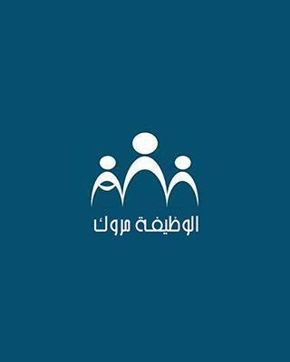 الوظيفة Al Wadifa
