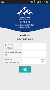 App Ma CNSS APK for Windows Phone
