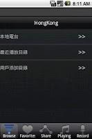 Screenshot of Hong Kong Radio
