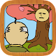 Hanasaki or grandfather. Free training game of