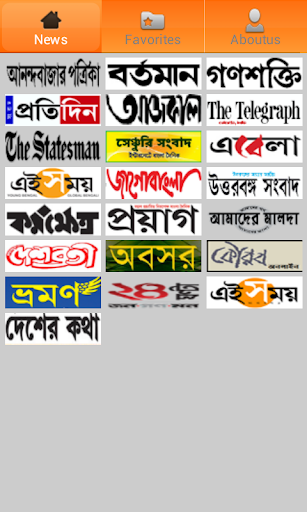 Kolkata Newspapers: bangla