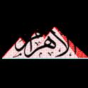 الاهرام اليومي icon