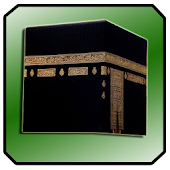 الدولة الإسلامية Qibla Quran