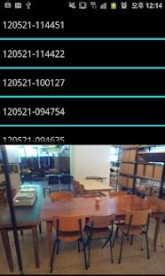 CAMERA recording,video,photos - screenshot thumbnail