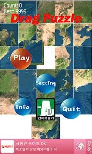 이미지 퍼즐 게임+- screenshot thumbnail