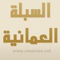 Omaniaa.net icon