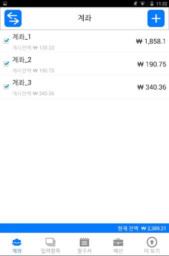 Money Log 한국의